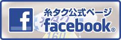 facebook_icon1
